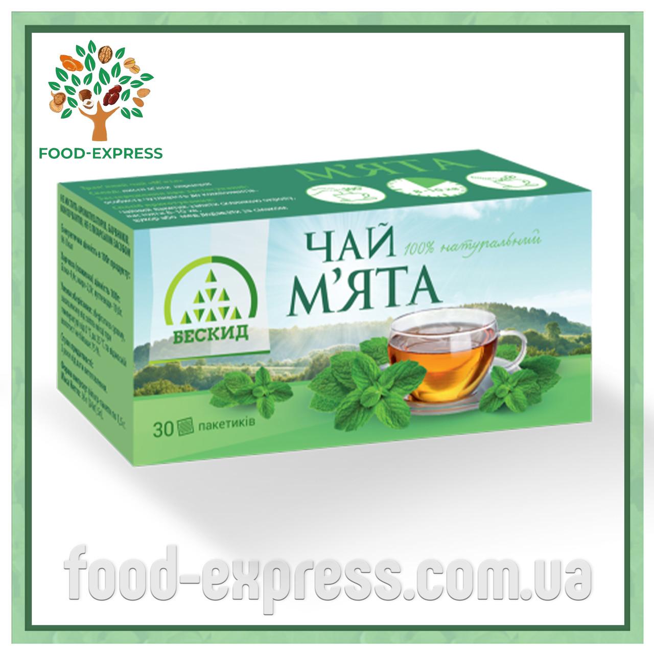 Чай трав`яний «М`ята» 30г