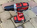 Шуруповерт аккумуляторный Vitals AU 18/2AO 18 вольт, фото 5