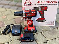 Шуруповерт аккумуляторный Vitals AU 18/2AO 18 вольт