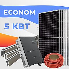 """Солнечная электростанция 5 кВт под Зеленый тариф """"ЭКОНОМ"""""""