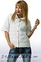 Женская легкая куртка Милан белая, фото 1