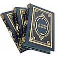 """Збірка книг в трьох томах в шкіряній палітурці """"Зібрання творів"""" А.С. Пушкін, фото 4"""