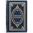 """Збірка книг в трьох томах в шкіряній палітурці """"Зібрання творів"""" А.С. Пушкін, фото 3"""