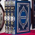"""Збірка книг в трьох томах в шкіряній палітурці """"Зібрання творів"""" А.С. Пушкін, фото 10"""