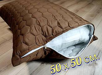 Чехол на подушку 50х50 см. Коричневый