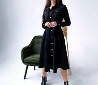 Женское замшевое платье-рубашка на кнопках