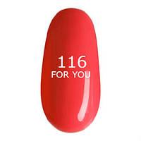 Гель-лак For You № 116 (нежный розовый коралл, эмаль) , 8 мл
