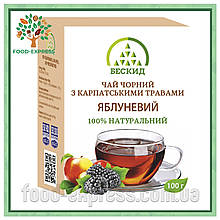 Чай чорний з карпатськими травами «Яблуневий» 100г