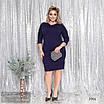 Платье облегающее креп-дайвинг+кружево 48-50,52-54,56-58,60-62, фото 3