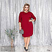 Платье облегающее креп-дайвинг+кружево 48-50,52-54,56-58,60-62, фото 6