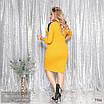 Платье облегающее креп-дайвинг+кружево 48-50,52-54,56-58,60-62, фото 2