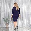 Платье облегающее креп-дайвинг+кружево 48-50,52-54,56-58,60-62, фото 4