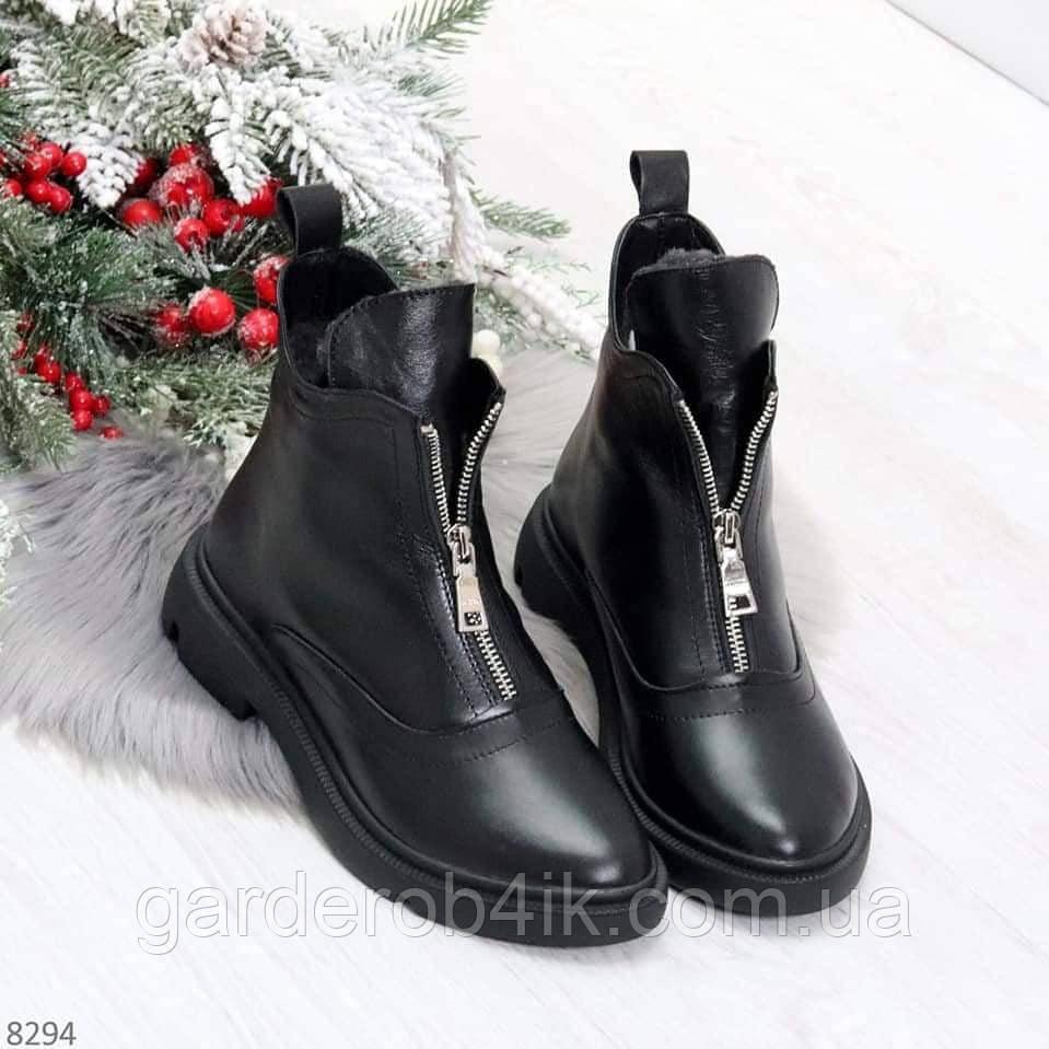 Женские ботинки зимние натуральная кожа