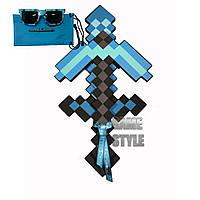 Пиксельный Алмазный набор оружия Майнкрафт (Меч Кирка Очки) Original Set