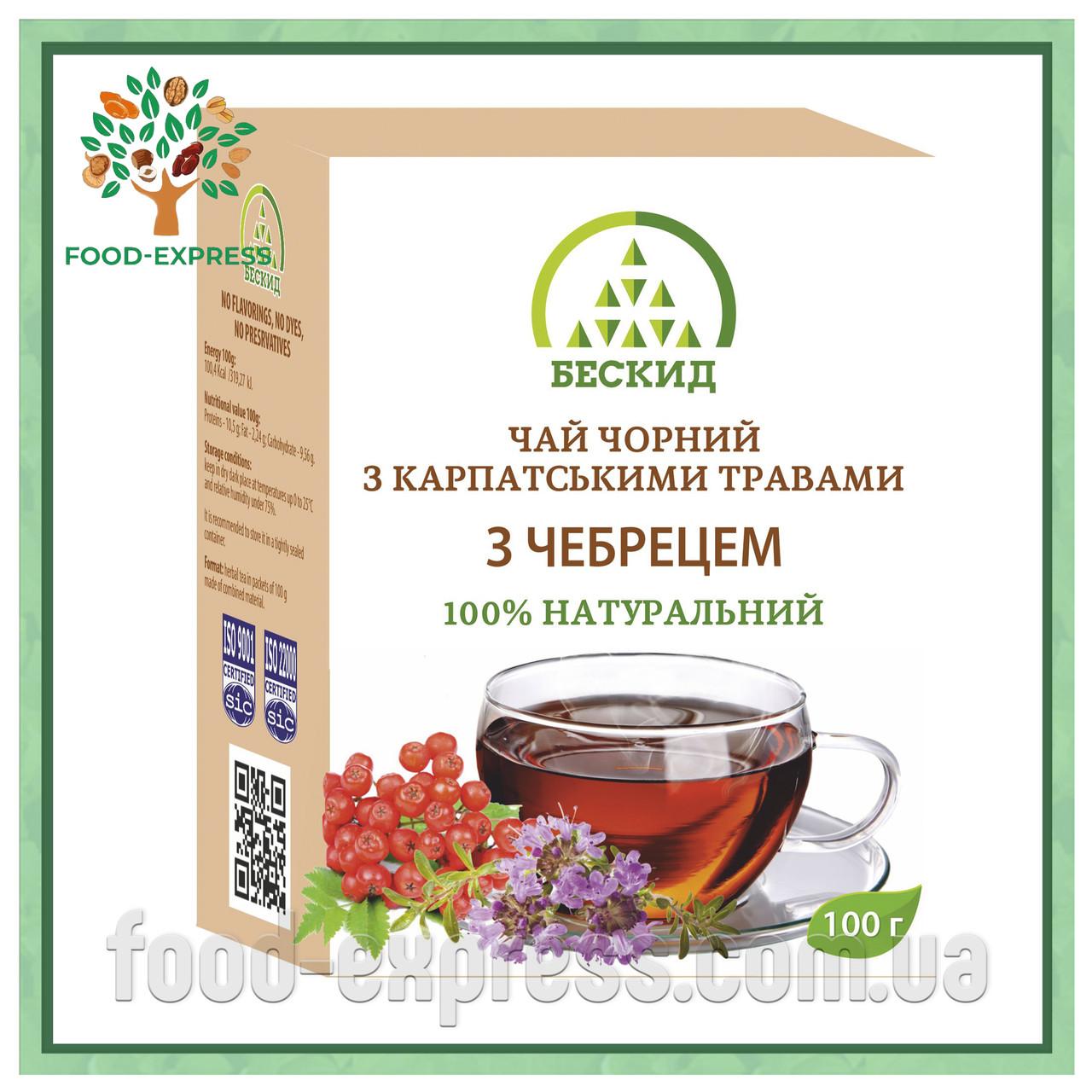 Чай чорний з карпатськими травами «З чебрецем» 100г
