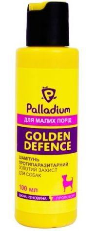ЗОЛОТАЯ ЗАЩИТА GOLDEN DEFENCE PALLADIUM шампунь от блох и клещей для собак мелких пород, 100 мл