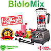 Блендер Biolomix T5200, фото 2