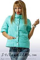 Женская легкая куртка Милан ментол, фото 1