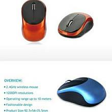 Мышка компьютерная Mouse Wireless G185 беспроводная с USB