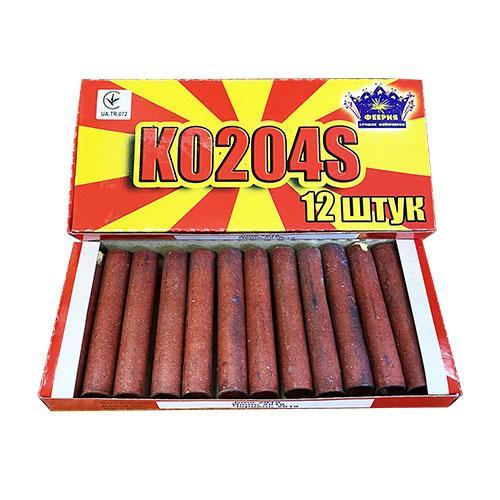 Корсар 12шт. K0204S с цветным дымом