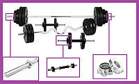 Силовой набор на 100 кг, Гантели гири штанги металлические и диски, Штанги стальные Грифы блины Диски