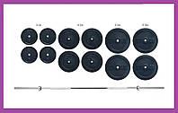 Разборная штанга для дома на 140 кг,Гантели и штанги стальные для фитнеса, Штанги грифы диски металлические