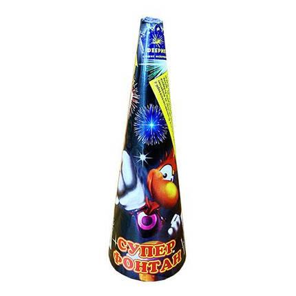 "Вулкан ""Супер фонтан"", фото 2"