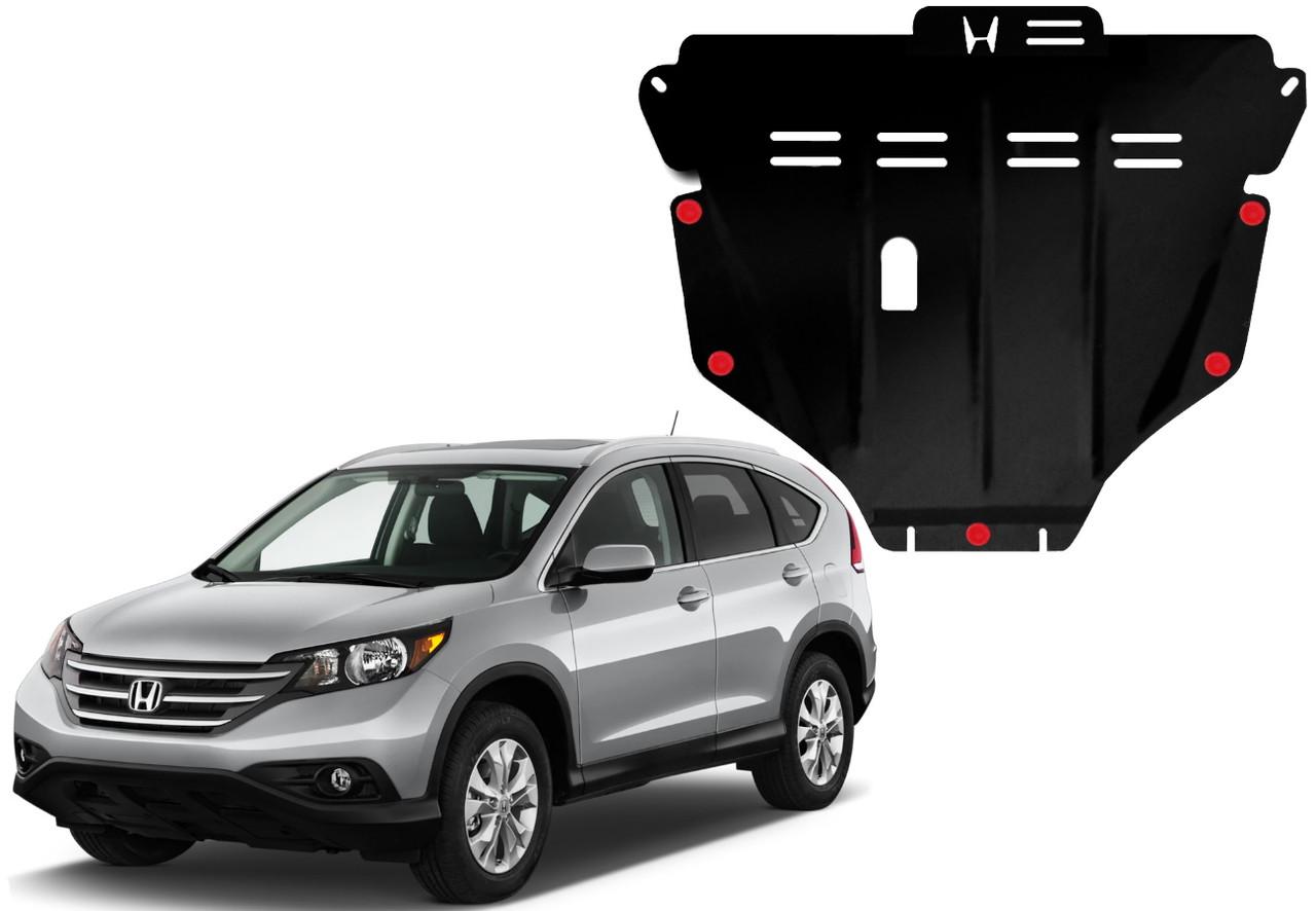 Защита двигателя Honda CR-V IV 2012-2016