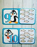 """Математическая игра """"Весёлые пингвинчики"""", фото 2"""