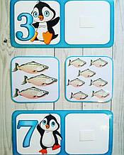 """Математическая игра """"Весёлые пингвинчики"""""""