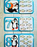 """Математическая игра """"Весёлые пингвинчики"""", фото 3"""