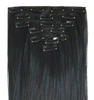 Трессы прямые комплект черные волосы на клипсах 55см 130г  7прядей 16клипс
