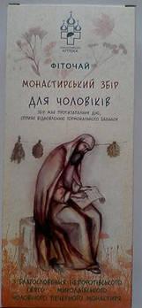 Монастырский Сбор Для Мужчин 100 г
