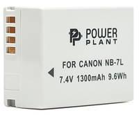 Акумулятор PowerPlant Canon NB-7L 1300mAh