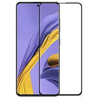 Защитное стекло Full screen PowerPlant для Samsung Galaxy A71 2020 (A715F)