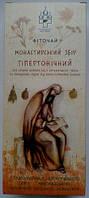 Монастырский Сбор Гипертонический 100 г