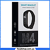 Фитнес браслет Smart Watch M4 - фитнес трекер, смарт браслет, пульсометр Черный (реплика), фото 4
