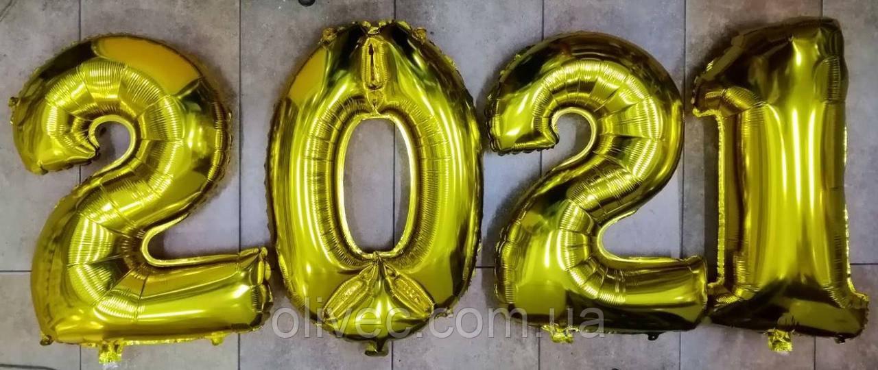 Комплект фольгированных шаров 2021  золото 70 см
