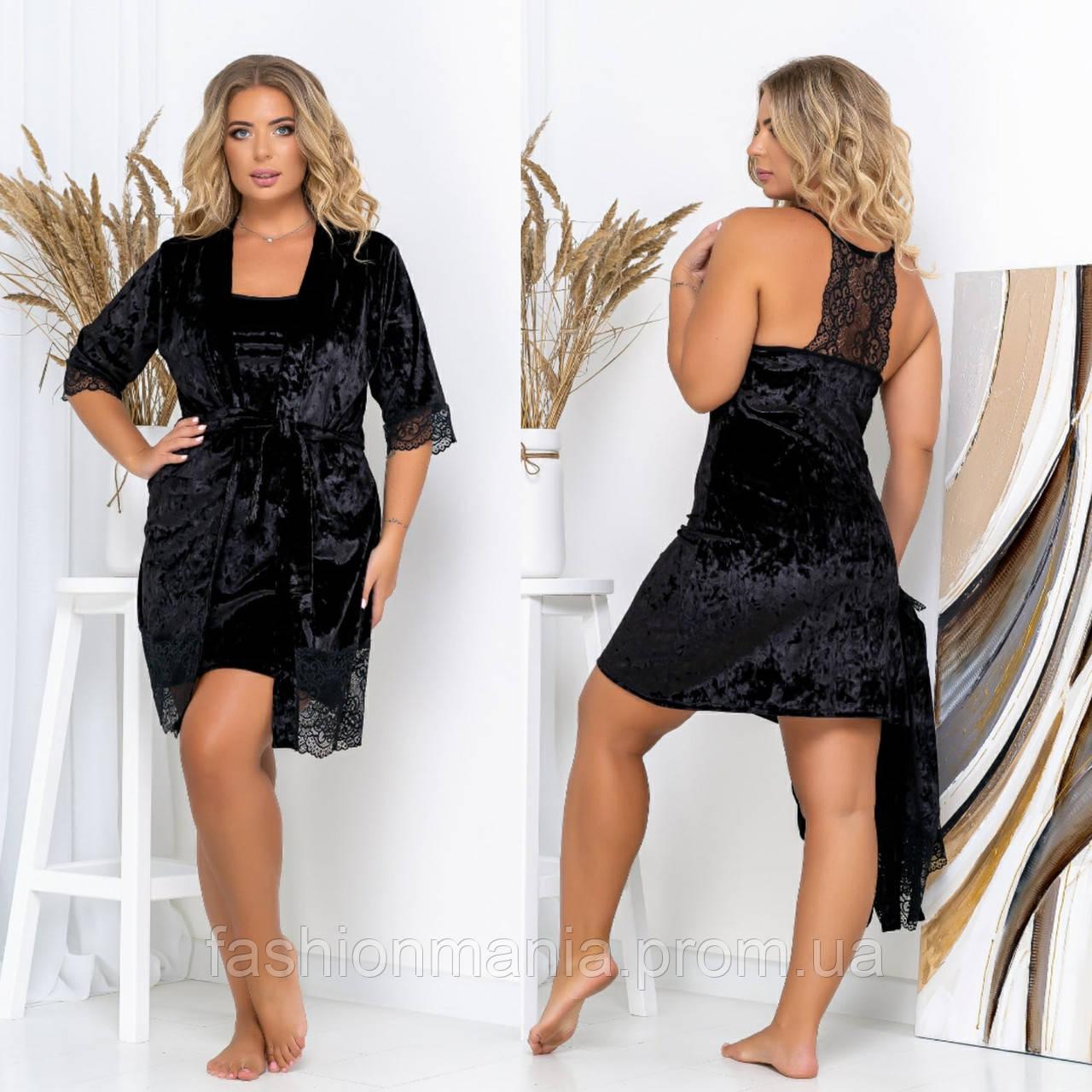 Комплект женский пижамный велюровый чёрный, синий, малиновый, оливка 48-50,52-54,56-58,60-62