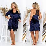 Комплект женский пижамный велюровый чёрный, синий, малиновый, оливка 48-50,52-54,56-58,60-62, фото 4