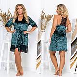 Комплект женский пижамный велюровый чёрный, синий, малиновый, оливка 48-50,52-54,56-58,60-62, фото 2