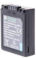 Акумулятор PowerPlant Panasonic CGA-S002, DMW-BM7 990mAh