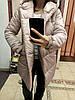 Женская модная длинная куртка зефирка пуховик, фото 7