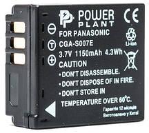 Акумулятор PowerPlant Panasonic S007 1150mAh