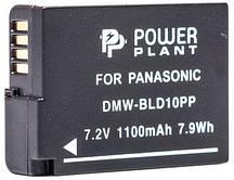 Акумулятор PowerPlant Panasonic DMW-BLD10PP 1100mAh