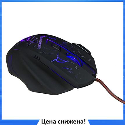 Игровая мышка GAMING MOUSE X7 - проводная мышь с LED с подсветкой 4800 dpi, фото 2