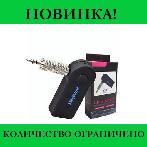 Sale! Bluetooth приемник Car Music Receiver (беспроводной аудиоприёмник)