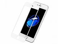 Защитное стекло Trusty Full glue iPhone 6 White