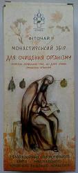 Монастырский Сбор Для отчистки организма 100 г