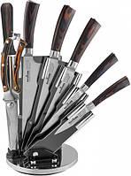 Набір ножів Berlinger Haus Black Silver Collection BH-2466 4 предметів
